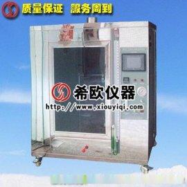 XU8327塑料以及塑料部件垂直水平燃烧试验机(50W火焰)
