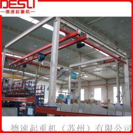 苏州柔性KBK组合式双梁悬挂起重机 上海KBK双梁起重机