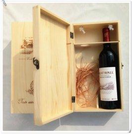 松木雙支酒盒 實木酒盒 酒盒 雙支紅酒木盒葡萄酒 紅酒 包裝盒