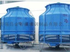 玻璃钢冷却塔供应商冷却塔厂家
