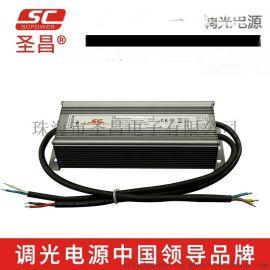 圣昌60W 0-10V 防水调光电源 恒流500mA 700mA 900mA 1050mA 1400mA 1750mA 2100mA开关电源 LED驱动电源