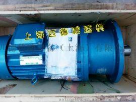 供应上海BLD0摆线针轮减速机BLD0摆线减速机