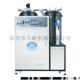 供应东莞久耐JN-HLC001双组份环氧树脂灌胶机