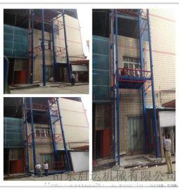 安徽滁州市小型简易货梯货物起重机启运货梯厂家