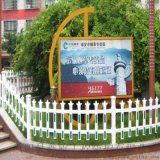 福建草坪護欄圖片 花園圍欄效果圖 園林護欄柵欄