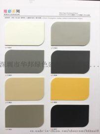 广东江门无味PVC胶地板 厂家直销幼儿园环保胶地板