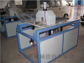 20-160型塑料抬刀切割机