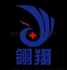 襄阳消防水泵智能巡检控制柜CCCF找深圳翎翔小唐