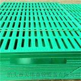 复合漏粪板 复合漏粪板厂家 复合漏粪板寿命
