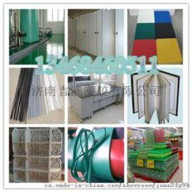 PVC相册内页板生产厂家