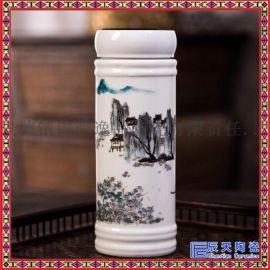 景德镇陶瓷内胆双层保温杯 带盖青花瓷杯旅行杯礼品