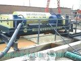 全自动制药厂污水处理设备