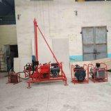 陝西液壓勘探鑽機螺桿式山地鑽機廠家直銷