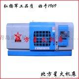 ·专业生产数控车磨组合机床CKM61125专利产品