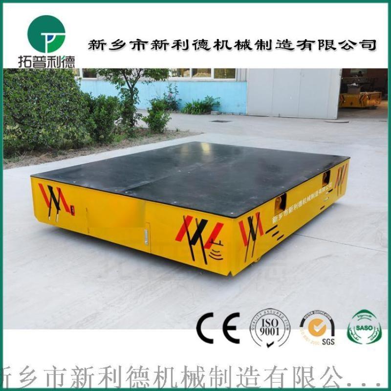轉運鋼包車設計方案圖蓄電池供電軌道平車