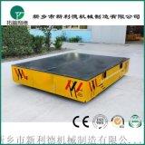 转运钢包车设计方案图蓄电池供电轨道平车