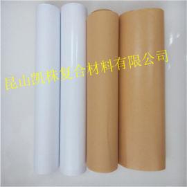 厂家供应**牛皮淋膜纸 包装纸单面pe淋膜牛皮纸