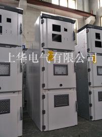 上华机柜高压中置柜 KYN28计量柜 出线柜