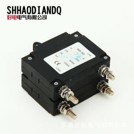 多功能塑壳漏电保护断路器70A
