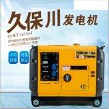 静音8kw无刷柴油发电机