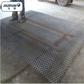 金属板网 钢笆网 钢笆片厂家
