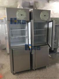 双温冷藏冷冻防爆冰箱400升不锈钢防爆冰箱