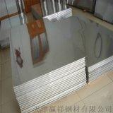 专业加工 各种规格铝板 高质卷板 厂家可定制加工