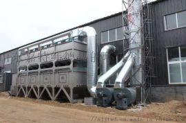 RCO催化燃烧系统有机废气催化燃烧设备处理喷漆废气