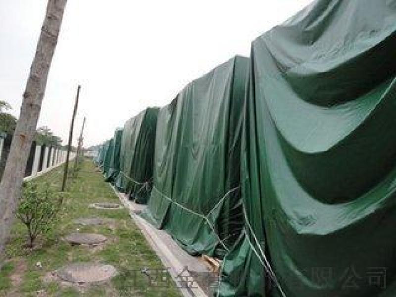 货场盖布 ,盖货篷布,盖货帆布厂家