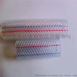 PVC给水软管 透明编织塑料洗车 花园环保水管