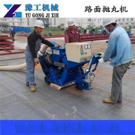 钢板除锈手推环保高效路面抛丸机