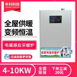 丰科10kW家用电磁采暖炉