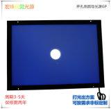 視覺光源LED光源工業視覺檢測光源開孔側面導光源