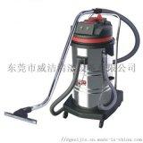 氣動防爆吸塵吸水乾溼兩用桶式機