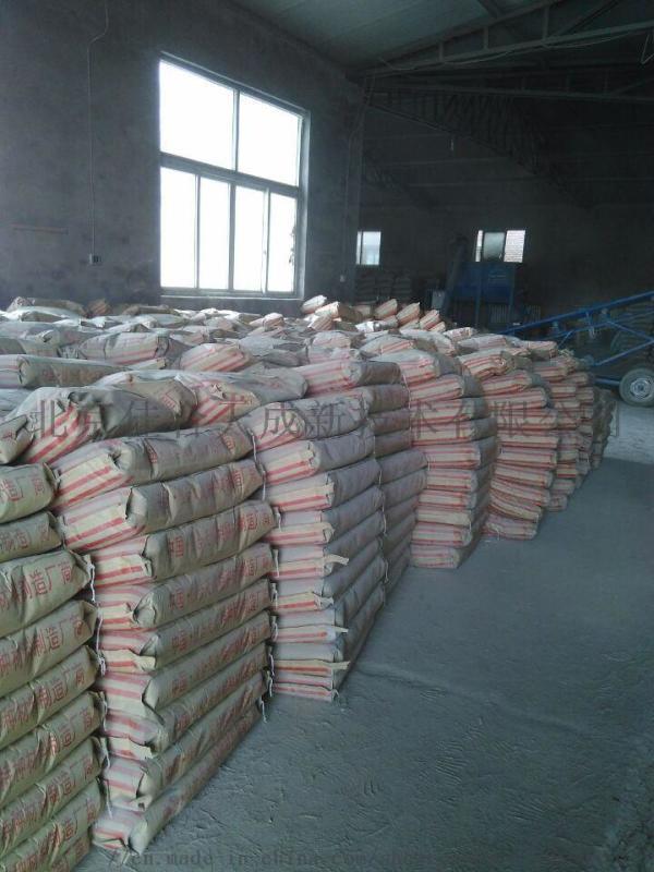 封锚砂浆 环氧灌浆料 修补砂浆 厂家直销全国发货