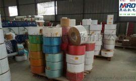 成都打包带厂家奥派包装高质量打包带送货上门