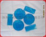 专业订制pvc眼罩 PVC护眼罩 礼品眼罩