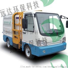 侧挂垃圾清运车环卫电动小型垃圾车