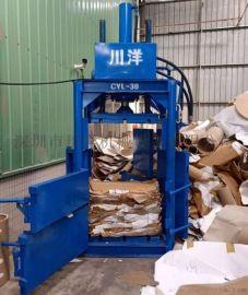 30吨纯钢材液压服装打包机