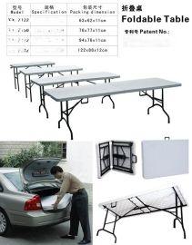 户外塑料折叠桌(YX-Z182)