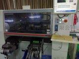 PCBA厂家SMT贴片波峰焊手工焊接