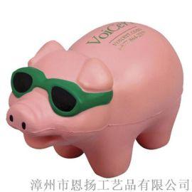 眼镜猪  pu发泡玩具可印logo 猪年礼品