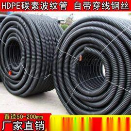 碳素管CFRP黑色盘管PE软管 路灯穿线管厂家直销
