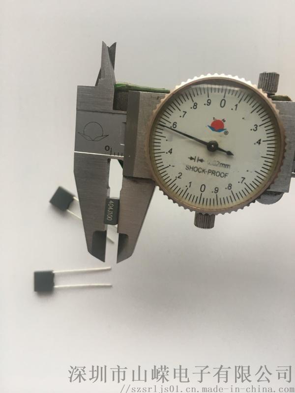 无线充电器专用耐高温薄膜电容器