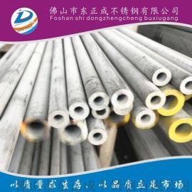 佛山304不锈钢工业管厂家,美标不锈钢工业管