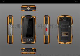 迷你智能三防手机 IP68级防水指纹识别智能终端