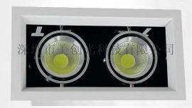 LED商業照明 豆膽燈14-21W