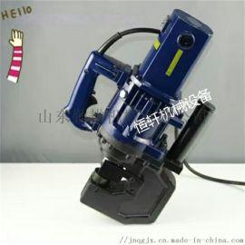 手提式冲孔机   便携手持式打孔机