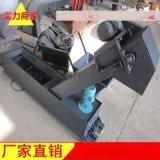 湘潭刮板式排屑机V型刮板排屑器技术冲压件输送机装置