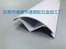 abs白色硬质挤出型材 abs塑料异型材